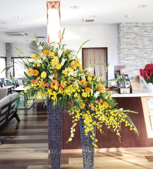 豊橋市 スタンド花・お祝い 入学祝い 開業祝い 母の日 父の日